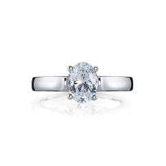 18k White Gold Solitaire Engagement Ring For Oval Diamond
